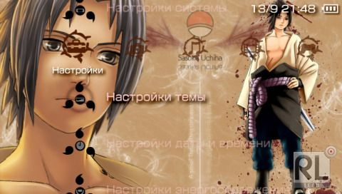 Темы на PSP в стиле Naruto / Themes for PSP in style Naruto