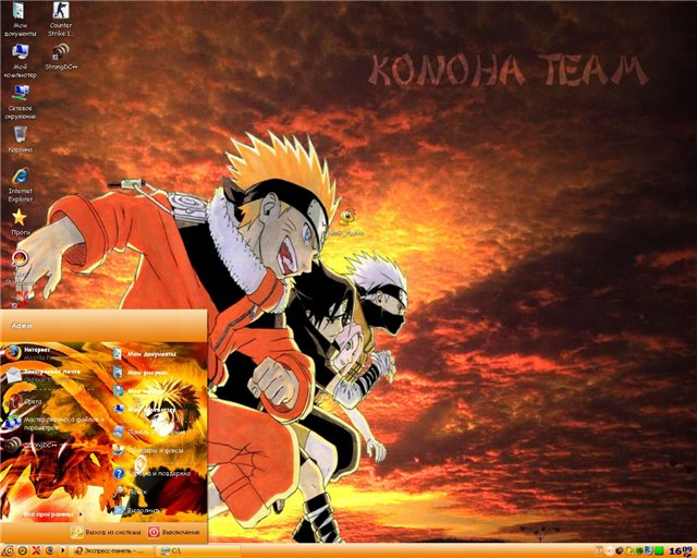 Тема Наруто для Windows XP / Theme Naruto for Windows XP
