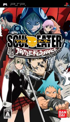 Soul Eater: Battle Resonance (PSP / 2009)