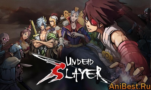 Undead Slayer
