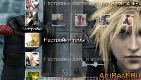 Аниме темы для PSP / Аниме темы на PSP / Anime themes for PSP