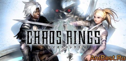 CHAOS RINGS - RPG на Android от SQUARE ENIX