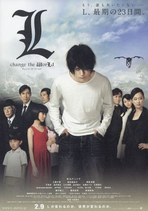 Тетрадь Смерти 3 / Last 21 Days of L, The / Death Note 3