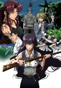 Пираты «Черной лагуны» OVA / Black Lagoon: Roberta's Blood Trail