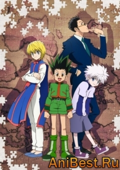 Охотник х Охотник [ТВ-2] / Hunter x Hunter TV-2